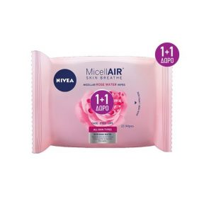 NIVEA MICELLAIR WIPES WITH ROSE WATER 1 + 1 ΔΩΡΟ (25 + 25).