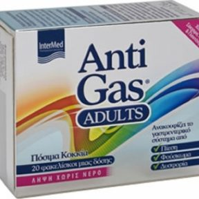 INTERMED ANTI GAS Adults 20x125gr