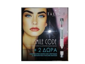 TALIKA Smile Code 2 x 2.5ml+ΔΩΡΟ Αναπλαστική Μάσκα BIO-ENZYMES & Θεραπευτικά PATCHES Ματιών