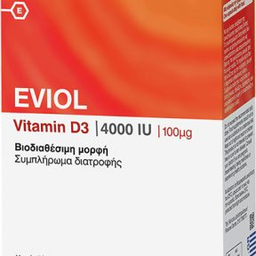 EVIOL Vitamin D3 4000IU 100mg 60caps